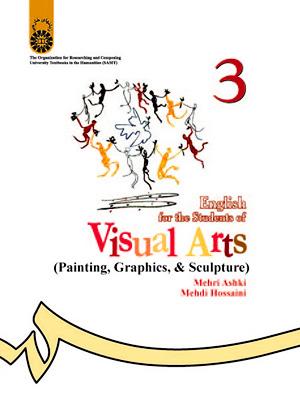 انگليسی برای دانشجويان رشته هنرهای تجسمی نقاشی،گرافيك و مجسمهسازی, سمت 207