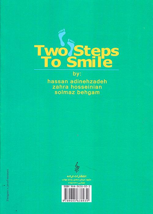 دو قدم تا لبخند, ترانه مشهد