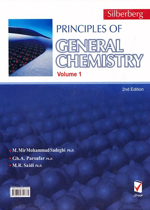 اصول شیمی عمومی جلد اول سیلبربرگ نوپردازان