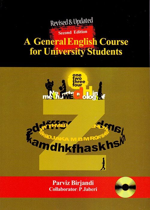 A General English Course for University Students بیرجندی, سپاهان