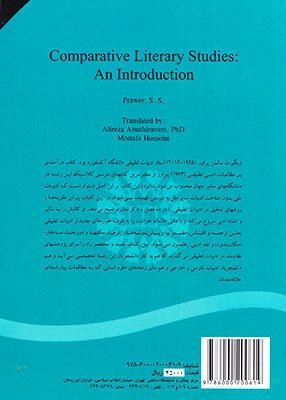 درآمدی بر مطالعات ادبی تطبیقی, سمت 1830